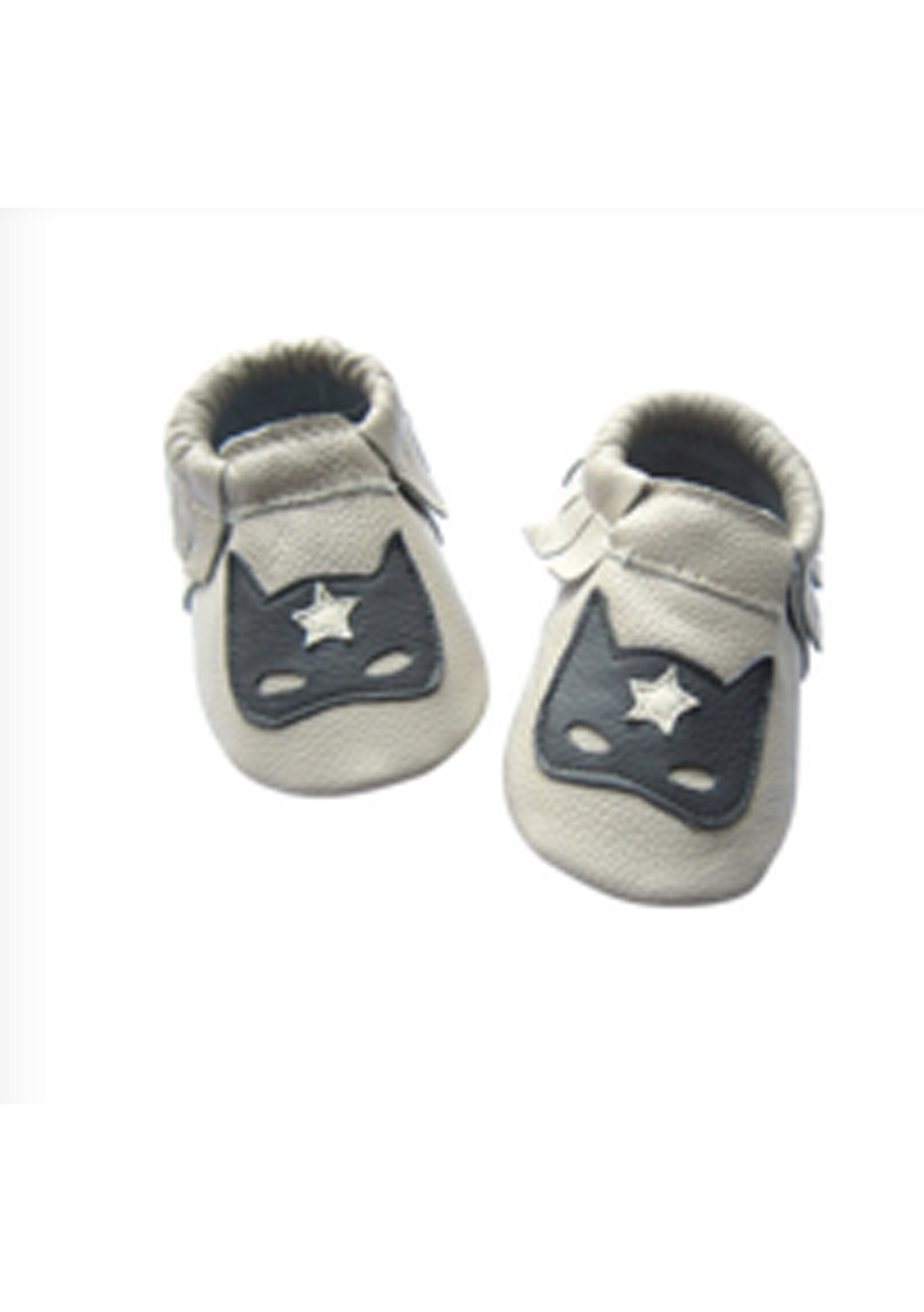 Baby  Leather Shoes - Beige/Grey