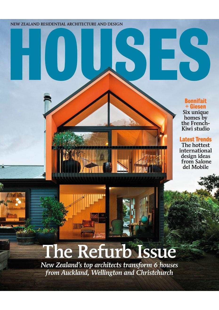 Good URBIS + HOUSES   2 Year Subscription   Urbis U0026 Houses Magazine   Onceit